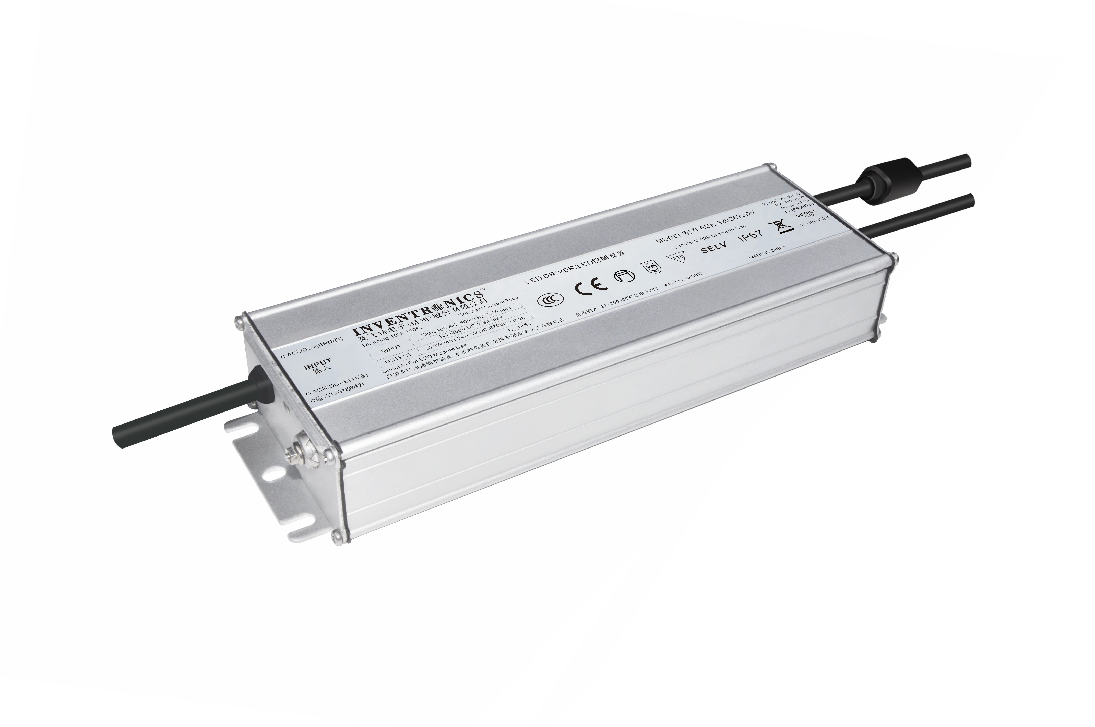 EUK-320W Simplified LED Driver